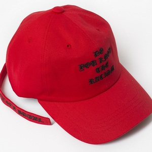 TAIL CAP[RED]